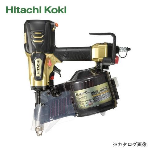 日立工機 HITACHI 高圧ロール釘打機 パワー切替機構・エアダスタ付 メタリックゴールド NV90HR(S)