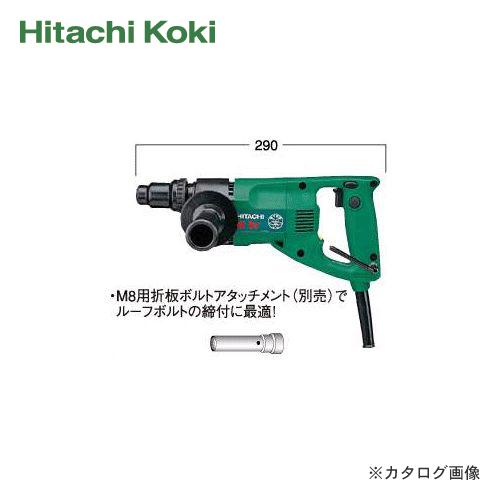 HiKOKI(日立工機) ボード用ドライバ ケース付 W8V