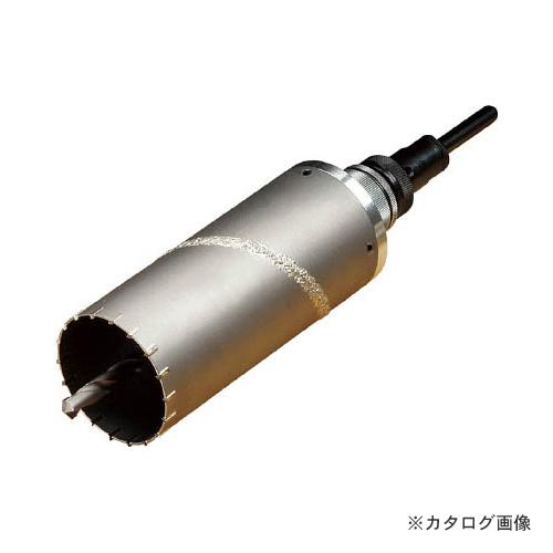 ハウスビーエム ハウスB.M ドラゴンACL用コアドリル(回転用)フルセット ALC-75