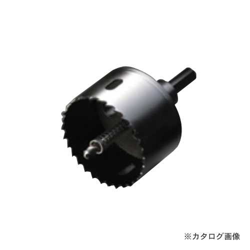 ハウスビーエム ハウスB.M バイメタルホルソー(回転用)セット品 BMH-120