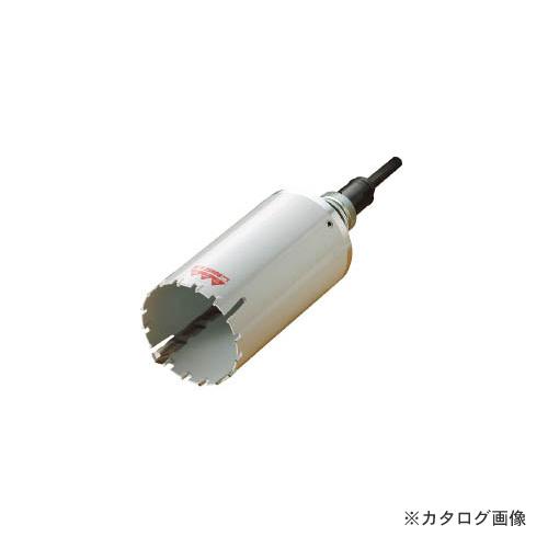 ハウスビーエム ハウスB.M マルチ兼用コアドリル(回転・振動兼用)フルセット φ200 MVC-200