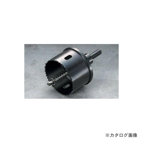 ハウスビーエム ハウスB.M 排水マス用ホルソー(回転用)シルキーパッキン使用セット品 VU-150