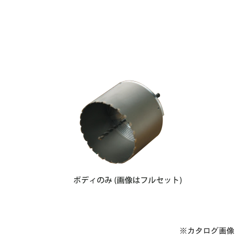 ハウスビーエム ハウスB.M 塩ビ管用コアドリル(回転用)ボディ ABB-200