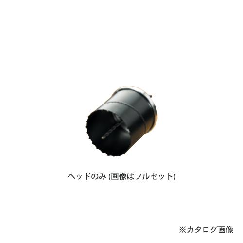 ハウスビーエム ハウスB.M ドッカンコアドリル(回転用)ヘッド DDH-170