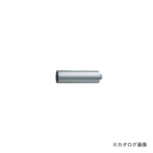 ハウスビーエム ハウスB.M 湿式ダイヤモンドコアドリル(回転用)ボディ DMB-80