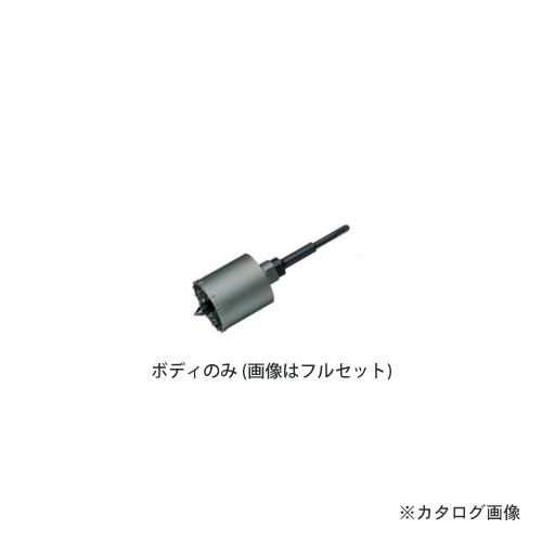ハウスビーエム ハウスB.M インパクトコアドリル(軽量ハンマードリル用)ボディ HRB-90