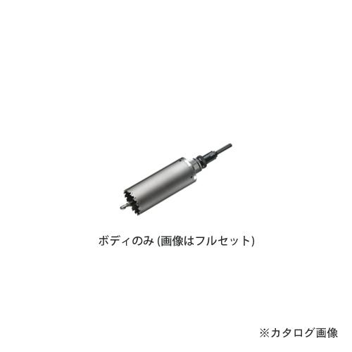 ハウスビーエム ハウスB.M 回転振動兼用コアドリル(回転・振動兼用)ボディ KCB-160