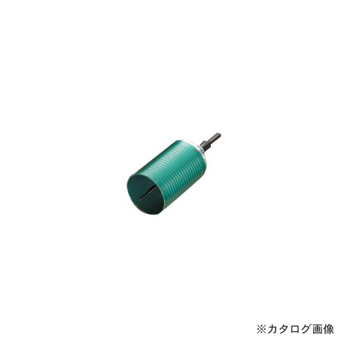 ハウスビーエム ハウスB.M マルチレイヤーコアドリル(回転用)フルセット MLC-110