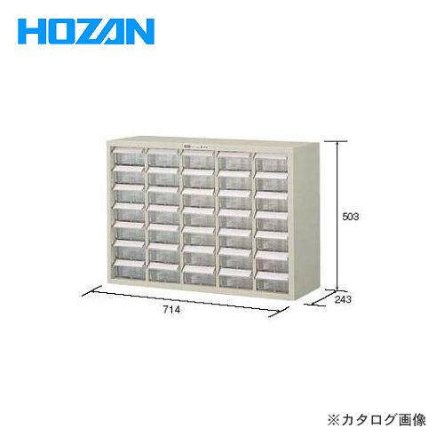 【直送品】ホーザン HOZAN パーツキャビネット B-414