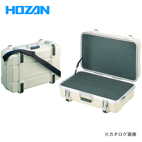 ホーザン HOZAN コンテナ B-505