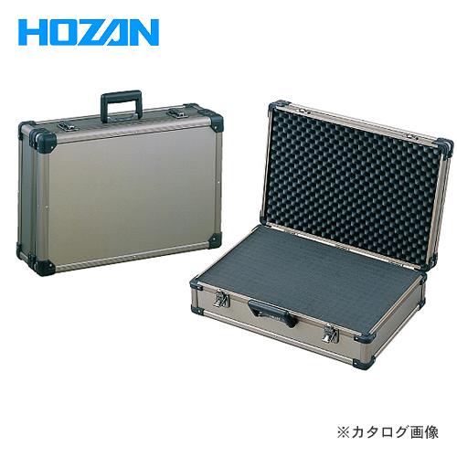 ホーザン HOZAN コンテナ B-530