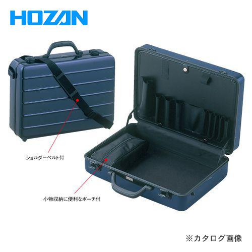 ホーザン HOZAN ツールケース B-67