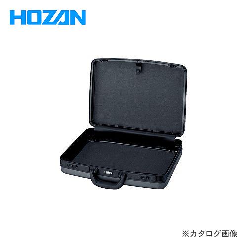 ホーザン HOZAN ツールケース B-670