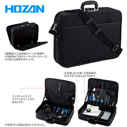 ホーザン HOZAN ツールケース B-730