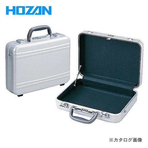 ホーザン HOZAN ツールケース B-81