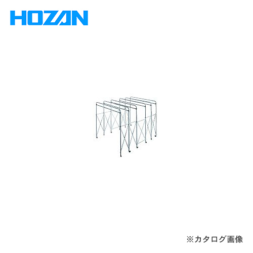 【運賃見積り】【直送品】ホーザン HOZAN 遮蔽ブース交換部品 フレーム式 CL-901-8