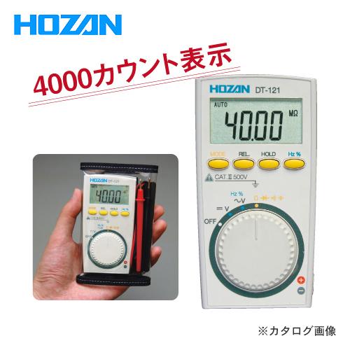 Hozan HOZAN数码万用表DT-121