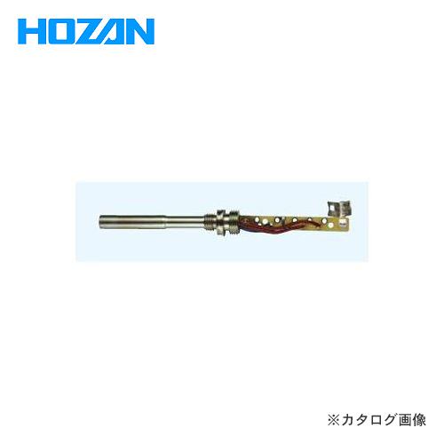 ホーザン HOZAN 温調式ハンダゴテ 交換部品 ヒーター HS-50-1