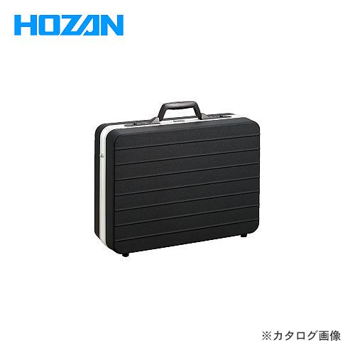 ホーザン HOZAN ツールケース B-675