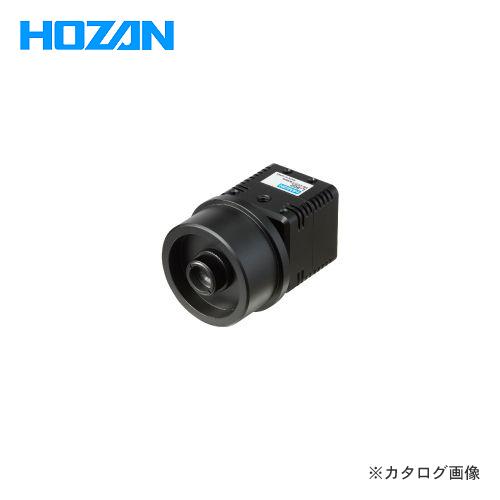 ホーザン HOZAN HD CCDカメラ L-802