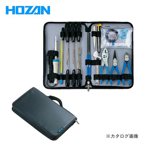 ホーザン HOZAN 工具セット 100V S-10
