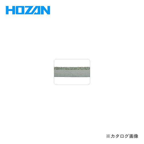 ホーザン HOZAN バンドソー用 替刃(ダイヤモンドブレード) K-100-3