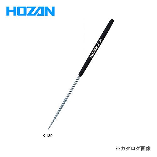 Hozan K-180 DIAMOND FILE