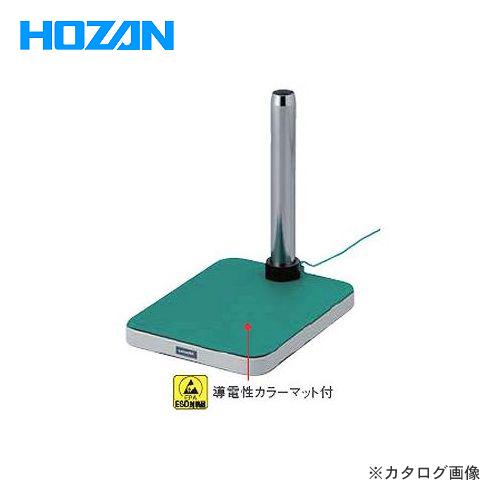 ホーザン HOZAN 実体顕微鏡(ズーム型) 標準ベース L-462