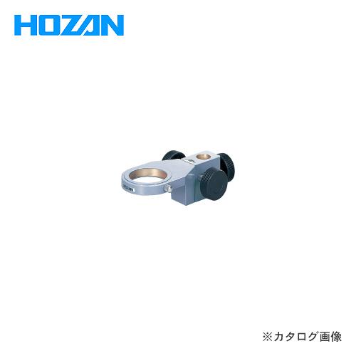 ホーザン HOZAN ホルダー L-509