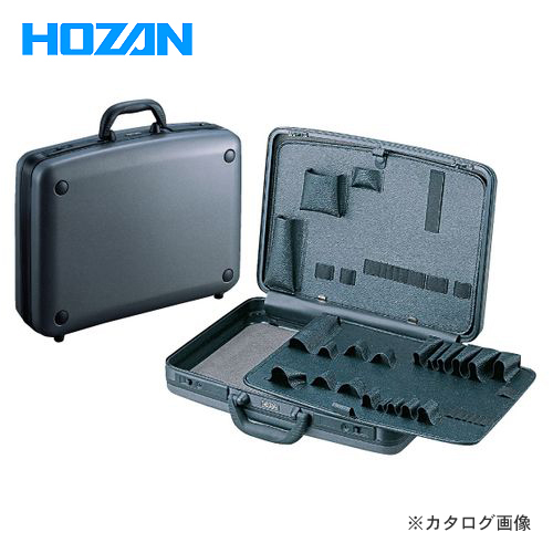 ホーザン HOZAN ツールケース(S-76用ケース) S-176