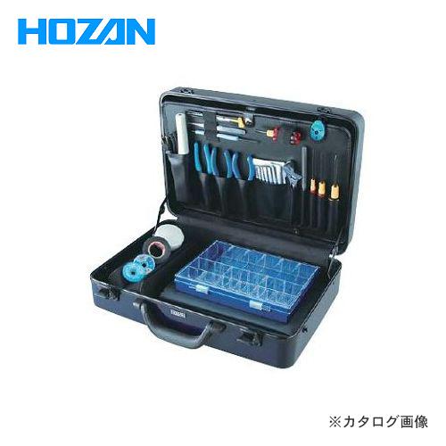 【4/1はWエントリーでポイント19倍相当!】ホーザン HOZAN 工具セット S-60-B