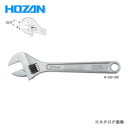 Hozan W-230-250 ADJUSTABLE WRENCH