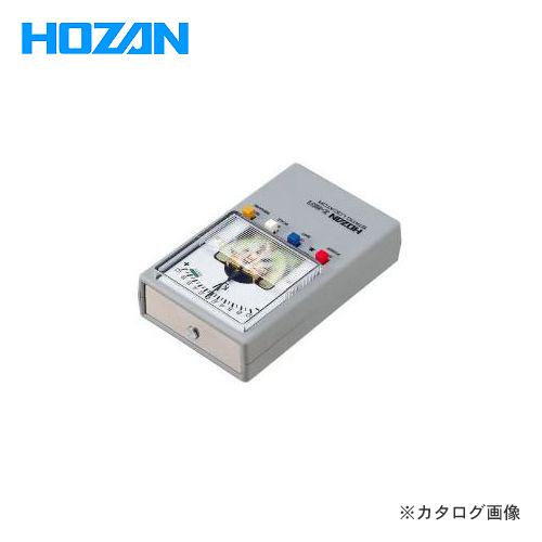 ホーザン HOZAN 静電気チェッカー(校正証明書付) Z-201-TA