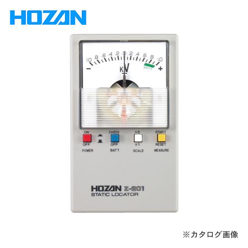 ホーザン HOZAN 静電気チェッカー Z-201