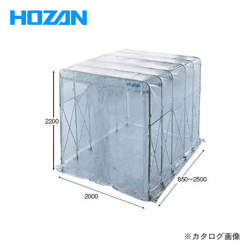 【4/1はWエントリーでポイント19倍相当!】【運賃見積り】【直送品】ホーザン HOZAN 遮蔽ブース Z-902