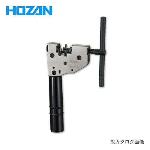 ホーザン HOZAN チェーン切り C-371