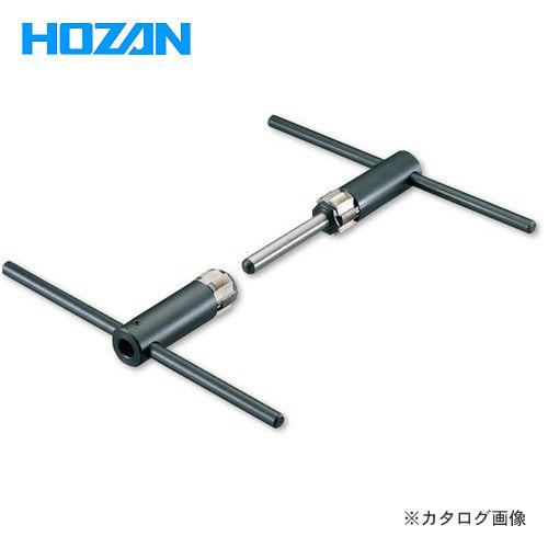 ホーザン HOZAN R・L一軸BBタップ C-405