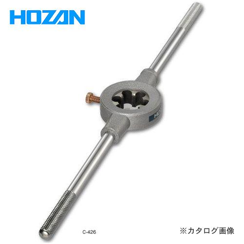ホーザン HOZAN フォークダイスセット C-427