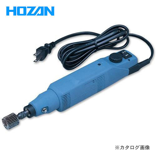 ホーザン HOZAN チューブグラインダー C-715
