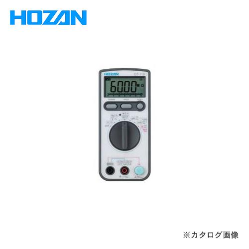 ホーザン HOZAN デジタルマルチメータ(校正証明書付) DT-119-TA