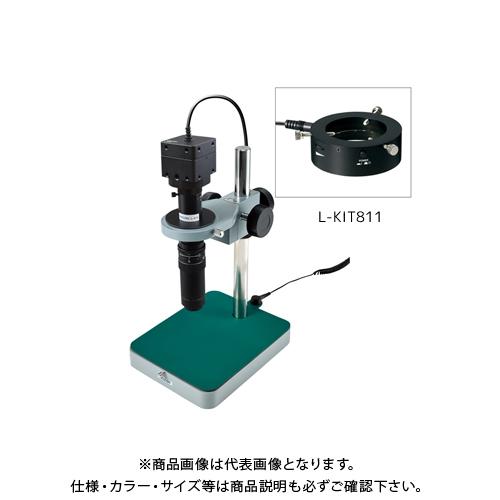 ホーザン マイクロスコープ PC用 (L-711付) L-KIT811
