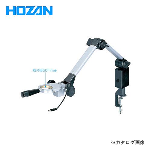 ホーザン HOZAN フレキシブルアーム L-519