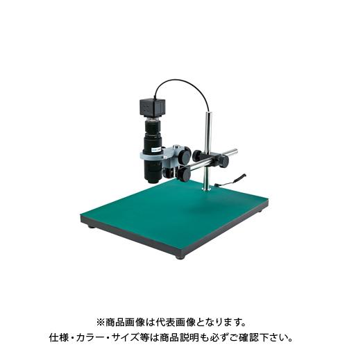 ホーザン HOZAN マイクロスコープ(PC用) L-KIT575