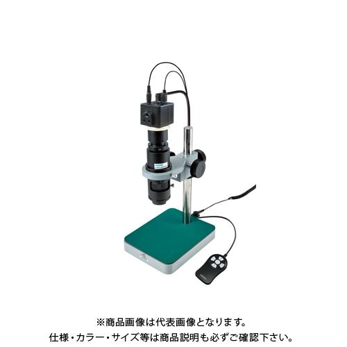 ホーザン HOZAN マイクロスコープ モニター用 L-KIT580