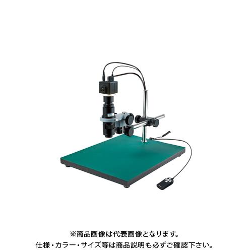 ホーザン HOZAN マイクロスコープ モニター用 L-KIT585