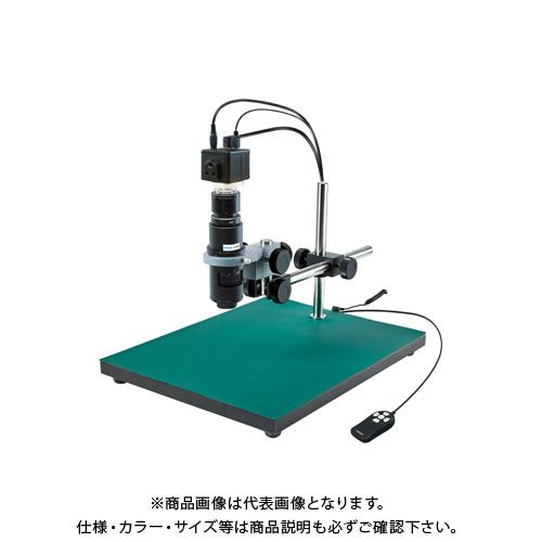 ホーザン HOZAN マイクロスコープ モニター用 L-KIT592