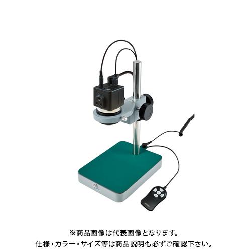 ホーザン HOZAN マイクロスコープ モニター用 L-KIT595