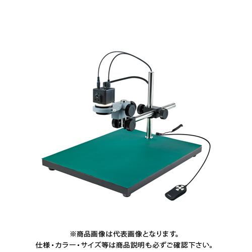 ホーザン HOZAN マイクロスコープ モニター用 L-KIT600