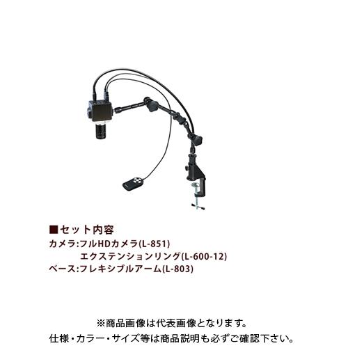 ホーザン HOZAN マイクロスコープ モニター用 L-KIT604
