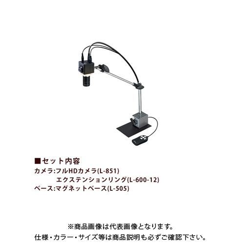 ホーザン HOZAN マイクロスコープ モニター用 L-KIT605